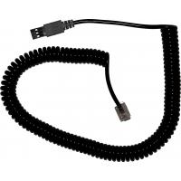 1355-42 кабель для программирования.