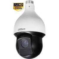 DH-SD59220I-HC PTZ HDCVI 1080p