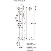 WL25-R Планка угловая, левая, с закруглением