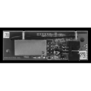 Радиоприёмное устройство BRC-R