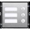 Модуль кнопки вызова
