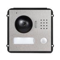DHI-VTO2000A-C главный модуль с видеокамерой