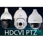 Обновление линейки HDCVI купольных видеокамер Dahua