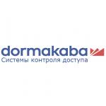 DORMA+KABA. Системы контроля доступа.
