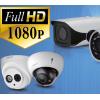 Видеокамеры HDCVI 1080P