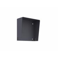 DS-KABD8003-RS1 козырек защитный