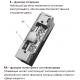 Basic E-RR электрозащелка с регулируемым язычком 24В DC для дверей с притвором