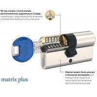 Евроцилиндр matrix plus, ключ-ключ, 5 кл