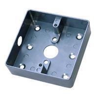 Монтажная коробка ABK-800B-M