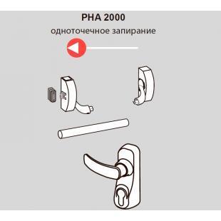 PHA 2000 одноточечное запирание для стеклянной двери