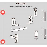 PHA 2000 двухточечное запирание