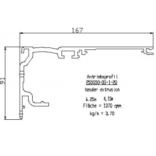 Профиль привода 25505001120 L=6250мм, без обработки