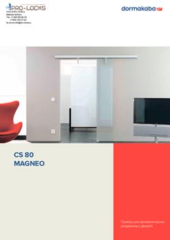 Техническая брошюра CS 80 Magneo new