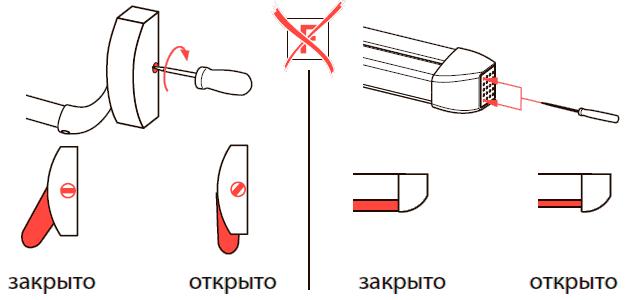 Устройство для фиксации в открытом положении позволяет удерживать защелку в отведенном положении и свободно открывать дверь.