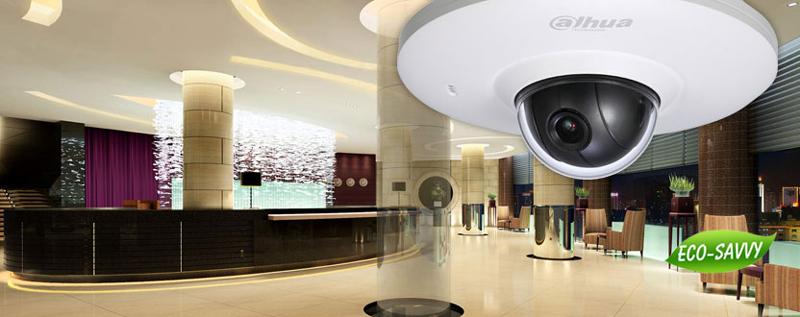Купольная сетевая мини-камера PT 3 Мп Full HD  IPC-HDB4300F-PT