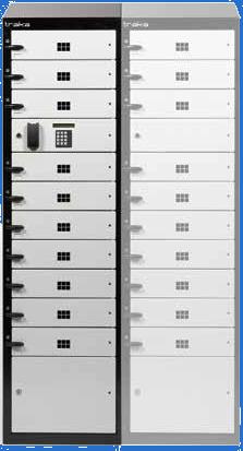 Интеллектальные системы хранения для ноутбуков