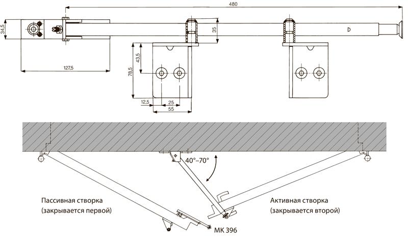 Размеры координатора SR390