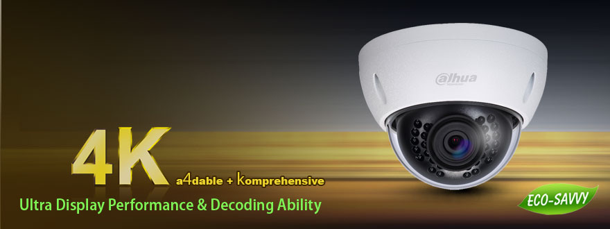 Купольная сетевая мини-камера 4K Ultra HD с ИК-подсветкой  IPC-HDBW4800E