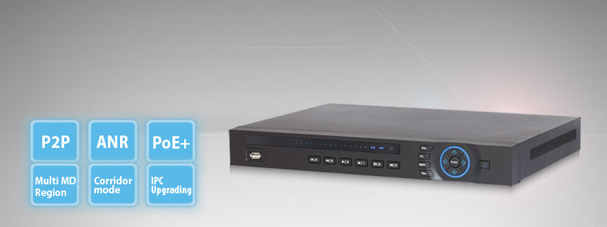 8-канальный сетевой видеорегистратор 1 U 4PoE NVR4208