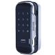 Дверной замок SHS-G517Х без пластин Samsung