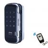 Дверной замок SHS-G517WХ без пластин+пульт д/у