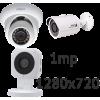 IP-видеокамеры 1MP