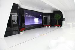Dahua Office